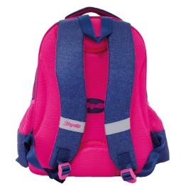Рюкзак школьный 1Вересня 551744