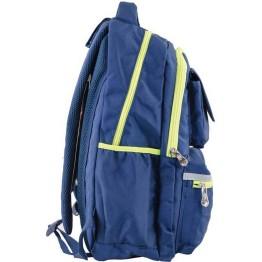 Рюкзаки подростковые 1Вересня 554072