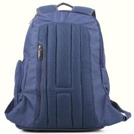 Рюкзаки подростковые Bagland 532662-2