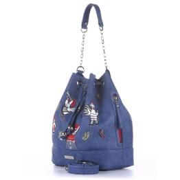 Женская сумка Alba Soboni 129491
