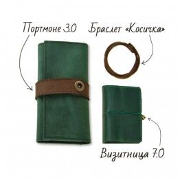 Аксессуары  BlankNote  BN-set-access-1