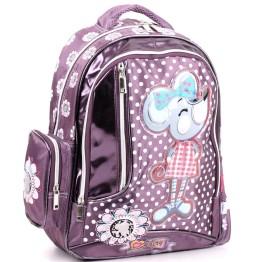 Купить школьный рюкзак в интернет магазине недорого 1 классы детский рюкзак дракончик