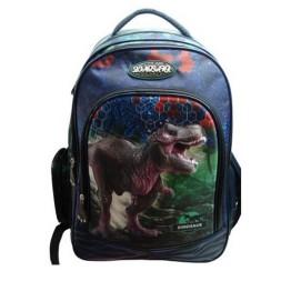 Рюкзак школьный Class 9832