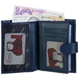 Бумажник Desisan 072-315