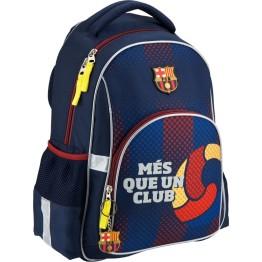 Рюкзак школьный Kite BC18-513S