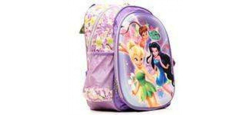 Рюкзаки школьные (1-5 класс)