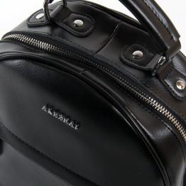 Рюкзак Alex Rai 34588
