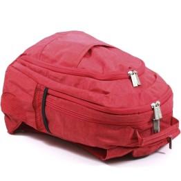 Рюкзаки подростковые Bagland 18070-2