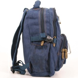 Рюкзак школьный Gold be B259Navy