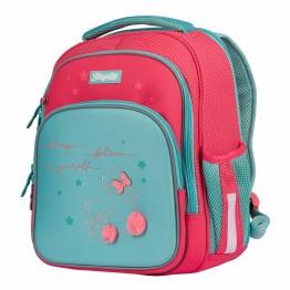 Рюкзак школьный 1Вересня 551653