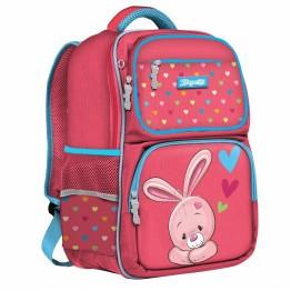 Рюкзак школьный 1Вересня 558323