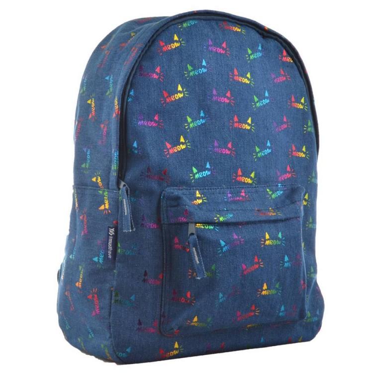 9654a1617b90 Рюкзаки подростковые Yes! 555414 – купить в интернет-магазине сумок ...