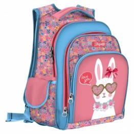 Рюкзак школьный 1Вересня 558223